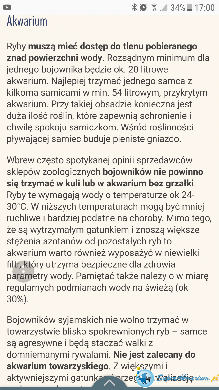 Screenshot_20180121-170015.png
